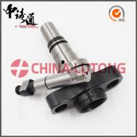 Buy cheap Element,Plunger,Elemento PS7100 2 418 455 560 for DAF PE6P120A320RS7412 from Wholesalers