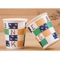 Buy cheap Hot And Cold Insulated Disposable Cups , Take Out Biodegradable Paper Cups from Wholesalers