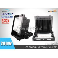 Buy cheap Cool White 21000LM Outdoor LED Flood Lights For Tennis Court , LED Parking Lot Light from Wholesalers