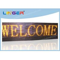 Buy cheap Customized LED Scrolling Message Sign CE / ROHS Approved 640mm*2048mm*120mm from Wholesalers