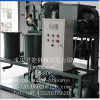ZLA-50 transformer oil purification machine recycled deteriorated oil,oil discoloration