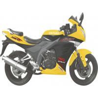 Buy cheap Suzuki Drag Racing Motorcycles 200cc , 4 Stroke Road Racing Motorcycle from Wholesalers