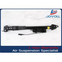 Buy cheap A1643203031 Rear Air Ride Suspension With ADS For Mercedes W164 from wholesalers