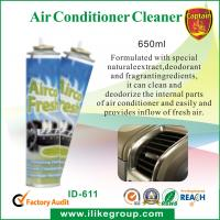 Buy cheap Spray Ac Cleaning Spray , Air Conditioner Cleaner Car Care Products ISO TUV from Wholesalers