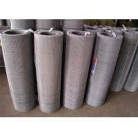 China High Strength Galvanized Iron Crimped Wire Mesh For Petrochemical Industry on sale