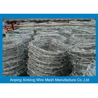 Buy cheap RAL Colors Razor Fence Wire , Concertina Razor Wire1.5 - 3 Cm Barb Length from wholesalers