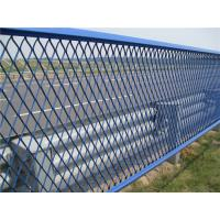 Buy cheap Stainless Steel Expanded Metal Mesh With Frame , Expanded Wire Mesh For Park Fence from Wholesalers