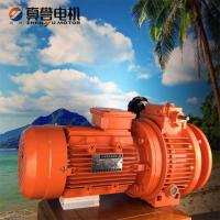 Buy cheap MB Series Industrial Stepless Speed Variator With Output Torque 350nm from Wholesalers