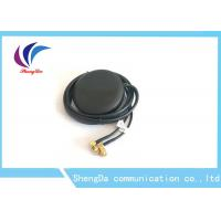 GPS / 4G LTE Outdoor AntennaDouble Band High Gain Auto Universally Position