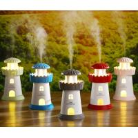 Buy cheap New Arrival Home Use Creative 150ml OEM USB Mini Lighthouse Air Humidifier from Wholesalers
