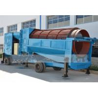Buy cheap Portable Movable Gold Trommel Wash Plant With Wheel High Performance from Wholesalers