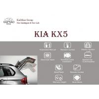 Buy cheap Kia KX5 Auto Car Electric Tailgate Lift Kits With 3 years Warranty from wholesalers