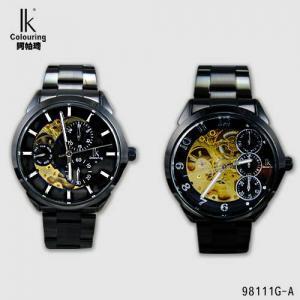 Buy cheap Xinxin Jing Cheng Watch Manufactory from Wholesalers
