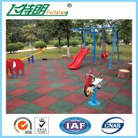 Buy cheap Kids Play Playground Rubber Mats / Childrens Rubber Floor Tiles Customized from Wholesalers