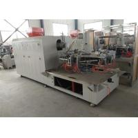 Buy cheap 1500-5000pcs/h plastic mold machine plastic moulding machinery from Wholesalers