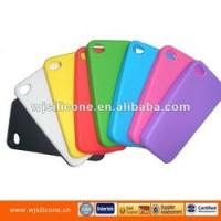 Buy cheap For iphone 4 silicone case from Wholesalers