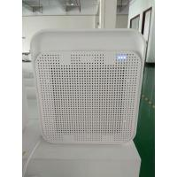 China Home Air Purifier with air sensor and quality indicator  multi-layer filters CADR 220 m3/h strongn negative ions on sale