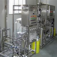 Water filtration equipment Water purification equipment, water treatment equipment Deionized water equipment