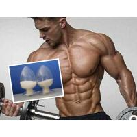Buy cheap White Muscle Gain Steroids Primobolan / Methenolone Acetate Powder CAS 434 05 9 from Wholesalers