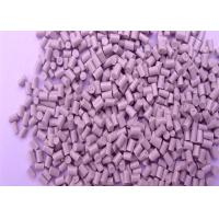 Buy cheap High Strength Recycling Polyamide 6 Nylon Purple For Injection Molding from Wholesalers