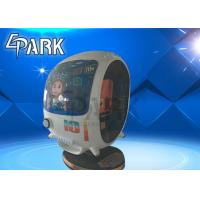 Buy cheap New hot 3D speed flight dynamic game machine coin-operated entertainment equipment from wholesalers