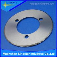 Buy cheap paper industry slitter blade from Wholesalers