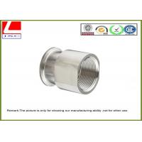 Buy cheap OEM Custom Made Stainless Steel Machining Spacer Precision Machined Parts from Wholesalers