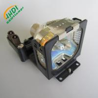 Buy cheap 200W projector lamp for Sanyo plc-xe20 poa-lmp65 from Wholesalers