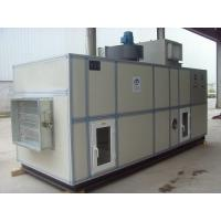 Automatic Electric Regeneration Industrial Desiccant Air Dryer with Cooling System