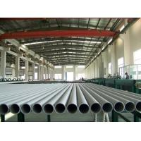 Buy cheap 201 ASTM 1mm~150mm Seamless Steel Boiler Tube for Machanical / Chemical industry from Wholesalers