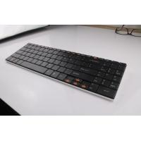 Buy cheap wireless standard keyboard with touch key functions from wholesalers