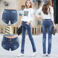 Buy cheap Gradient Color Womens Slim Straight Tapered Leg Jeans , High Waist Skinny Leg Jeans from Wholesalers