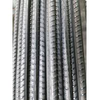 Buy cheap Steel rebar/ Mild Steel Hrb 400 Steel Rebar / Deformed Bar / Reinforcing Bar from Wholesalers