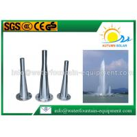Buy cheap 100 Meter Stainless Steel Fountain Nozzles High Pressure Comet Fountain Jet from Wholesalers