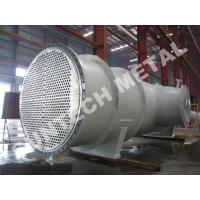 Buy cheap Stainless Steel Shell and Tubular Heat Exchange from Wholesalers