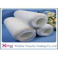 Buy cheap Sewing Spun Polyester Thread / High Tenacity polyester  Yarn On Plastic or Paper Cone from Wholesalers