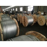 China 7/16(1*7)Zinc-coated Steel Wire Strand for guy wire as per ASTM A 475 with packing 5000ft/drum on sale