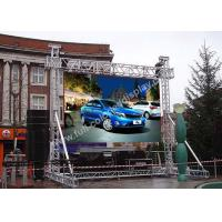 China High Definition Outdoor LED Video Wall on sale