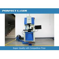 Buy cheap Fiber Laser Cell Solar Silicon Wafers Scribing / Cutting / Dicing Easy Operation from Wholesalers