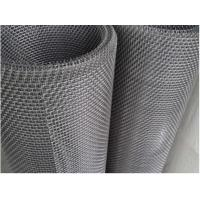 Buy cheap Ginning Mine Stainless Steel Screen Mesh Structure Firm With 1-3mm Wire Dia from wholesalers