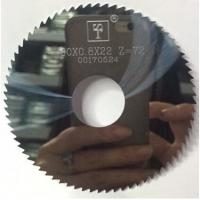 Buy cheap KM  Solid carbide slitting cutter circular saw blade for metal cutting from wholesalers