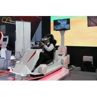 Buy cheap 9D VR Racing Simulator Coin Operated Multi-Player Interactive Virtual Reality Racing Driving Machine from Wholesalers