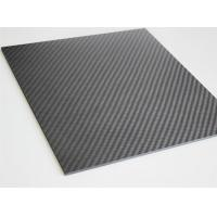 Buy cheap 1mm 2mm 3mm 4mm 5mm carbon fiber sheet,matte fished from Wholesalers