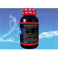 Quality Micronized Creatine Muscle Growth Supplements Improve Muscle Performance wholesale