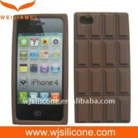 Buy cheap Smart Design Silicone Phone Case for Iphone 4 from Wholesalers
