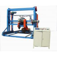 Buy cheap automatically angle circular sawmill with double blades wood cutting machine from Wholesalers