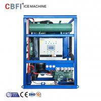 Buy cheap Water Cooling Tube Ice Machine With Daily Capacity 5000kg/24h from Wholesalers