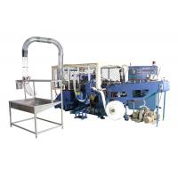 Buy cheap SCM-H1 120pcs/min High Speed Disposable Cup Making Machine, Automatic Paper Bowl from wholesalers