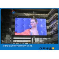 Quality PH4.81 Outdoor LED Screens Refresh Rate 1920Hz Events Rental Ultra Slim Cabinet Led Sign wholesale