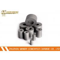 Buy cheap Punch Carbide Dies , Carbide Impacting Die For Impact Resistance Forging from Wholesalers